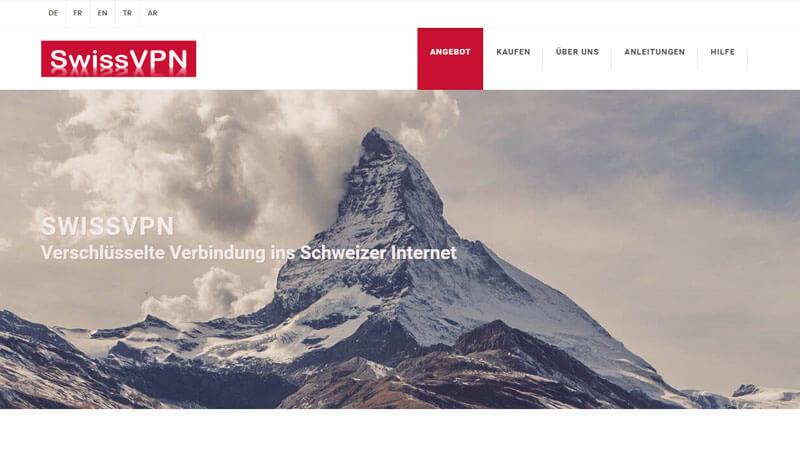 SwissVPN Testbericht